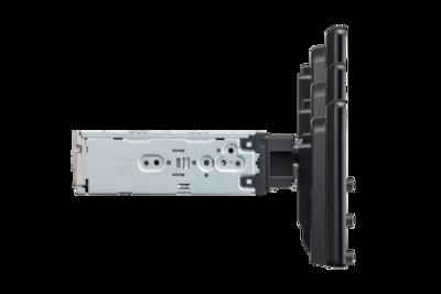 Zijaanzicht van de hoger geplaatste houder van de XAV-AX8050D